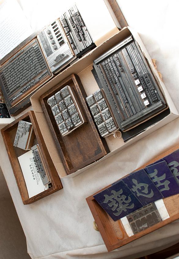 (写真31) | 築地活字で活字鋳造の現場を見学しました - 生田信一(ファーインク) | 活版印刷研究所