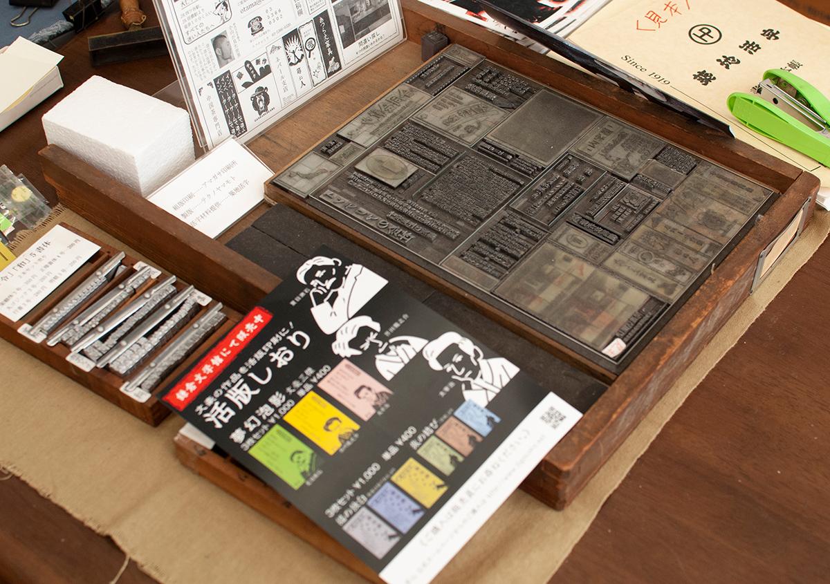 (写真32) | 築地活字で活字鋳造の現場を見学しました - 生田信一(ファーインク) | 活版印刷研究所