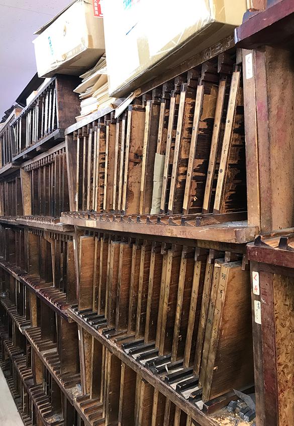 (写真4) | 築地活字で活字鋳造の現場を見学しました - 生田信一(ファーインク) | 活版印刷研究所