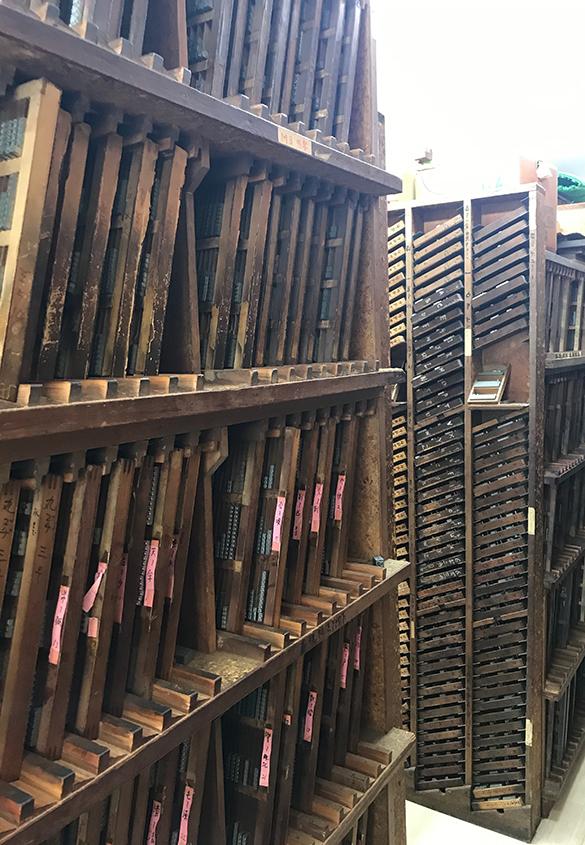 (写真5) | 築地活字で活字鋳造の現場を見学しました - 生田信一(ファーインク) | 活版印刷研究所