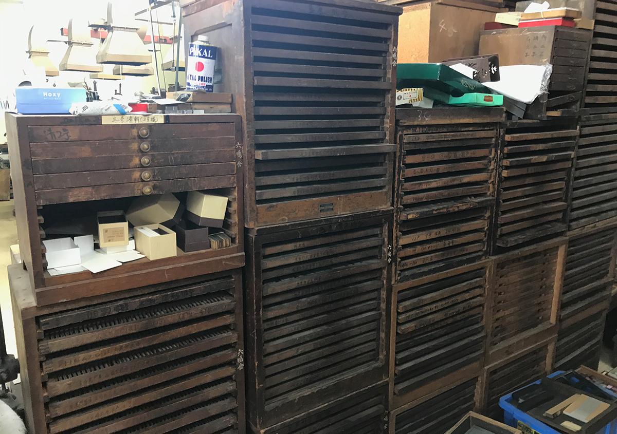 (写真6) | 築地活字で活字鋳造の現場を見学しました - 生田信一(ファーインク) | 活版印刷研究所