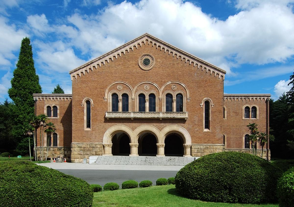 一橋大学兼松講堂(国登録有形文化財) | 図書館と災害 、 図書館と戦禍