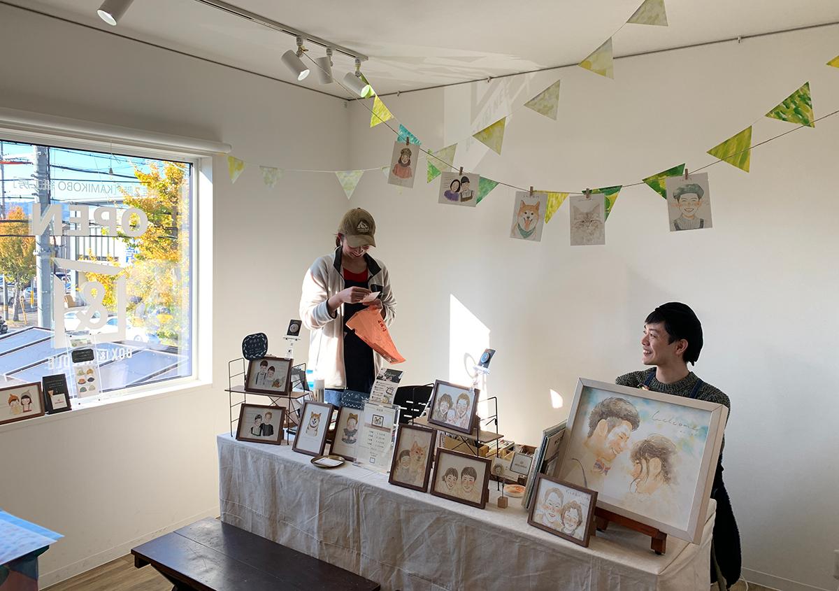 写真6 | 心はずむ紙の文化祭「KYOTO PAPER BAR」 バックス画材KAMIKOBO(紙工房) - 白須美紀 | 活版印刷研究所