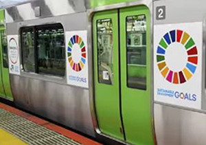 山手線SDGs 外観 | 環境と紙(その3) - 平和紙業株式会社 | 活版印刷研究所