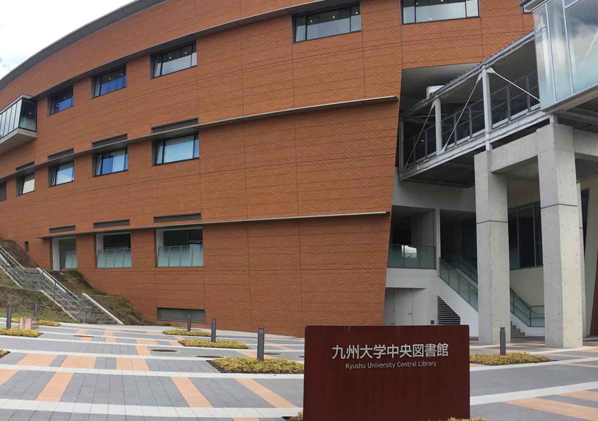 九州大学へゆく!「九州地区西洋古典資料保存講習会・実習」参加報告 その1