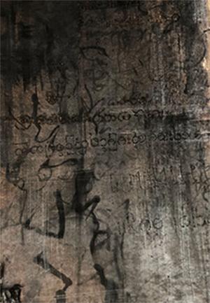 紙に刻む - 白石奈都子 | 活版印刷研究所