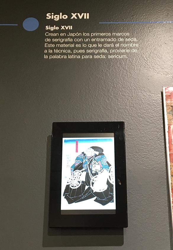 (写真4) | CDMX, Museo del objeto del objeto(もののもの博物館)に行ってきた! - あみりょうこ | 活版印刷研究所