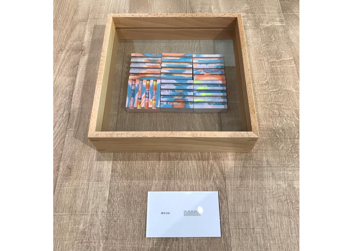 (写真18) | 「Paper Parade Lab. 02 COLOR」展に行ってきました - 生田信一(ファーインク) | 活版印刷研究所