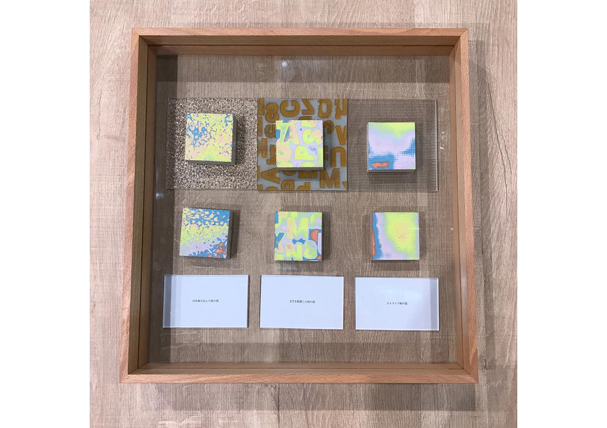 (写真21) | 「Paper Parade Lab. 02 COLOR」展に行ってきました - 生田信一(ファーインク) | 活版印刷研究所
