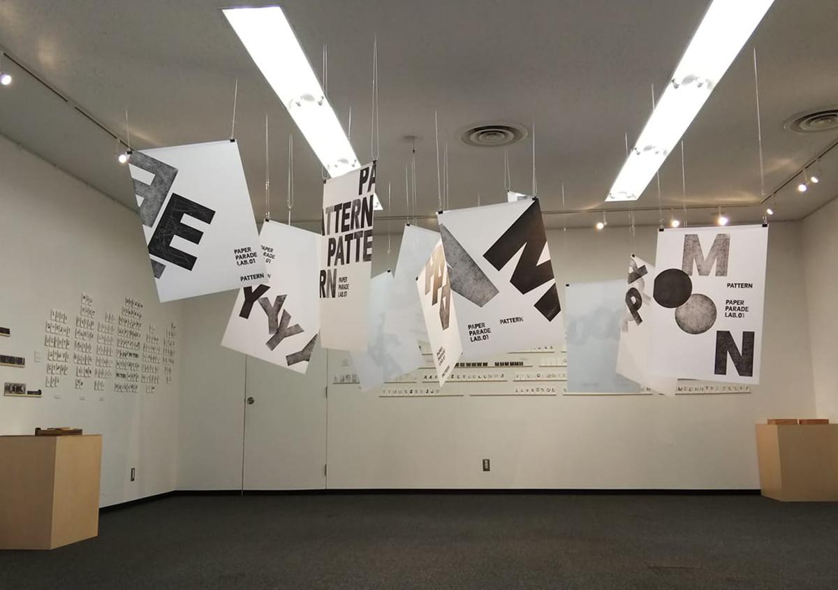 (写真4) | 「Paper Parade Lab. 02 COLOR」展に行ってきました - 生田信一(ファーインク) | 活版印刷研究所
