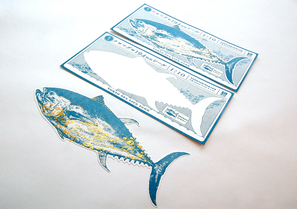 (写真21) | 葛西臨海水族園 開園30周年記念イベントで作られた 『特大!クロマグロ194mmシール』 - 生田信一(ファーインク) | 活版印刷研究所