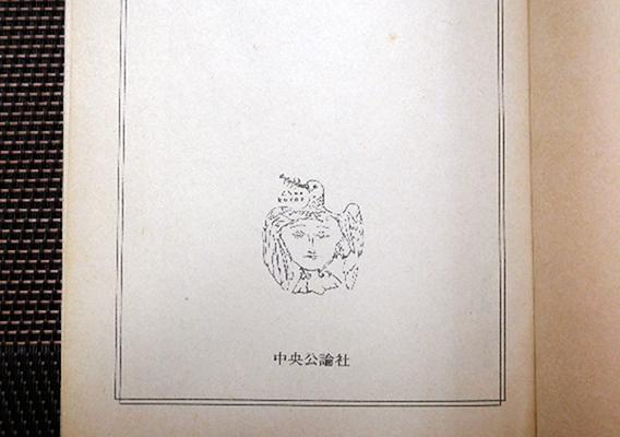 (写真4-1) | 文庫本 - 平和紙業株式会社 | 活版印刷研究所