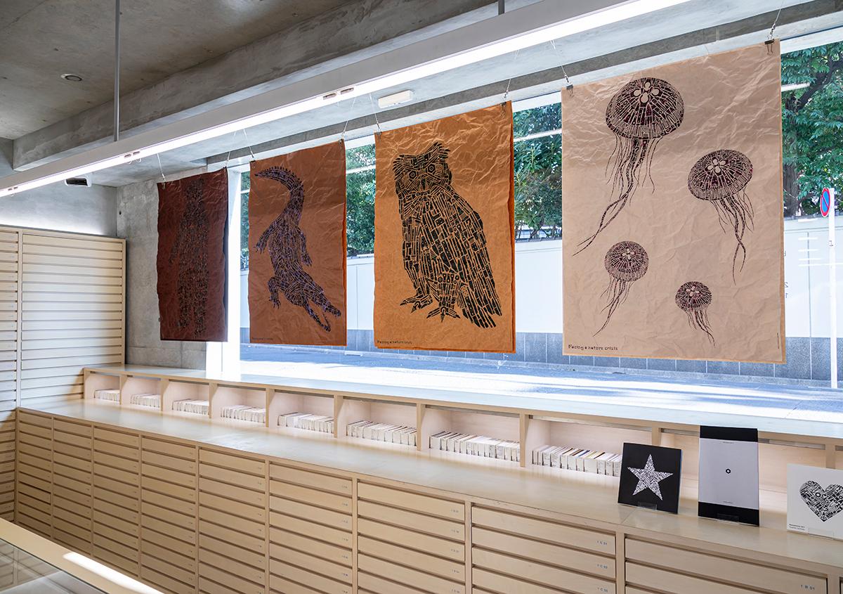 (写真1) | 『AOYAMA CREATORS STOCK 16 内田喜基展 Kanamono Art Exhibition at Takeo』に行ってきました - 生田信一(ファーインク) | 活版印刷研究所