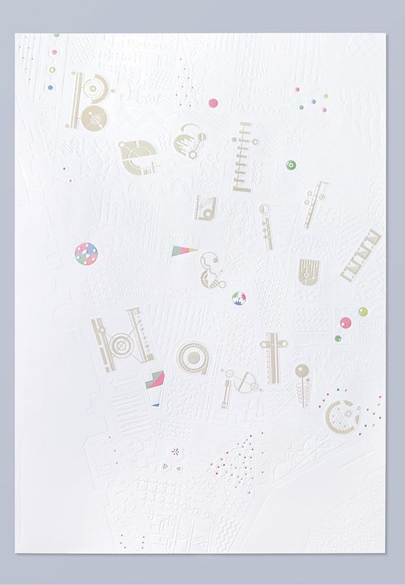 (写真12) | 『AOYAMA CREATORS STOCK 16 内田喜基展 Kanamono Art Exhibition at Takeo』に行ってきました - 生田信一(ファーインク) | 活版印刷研究所
