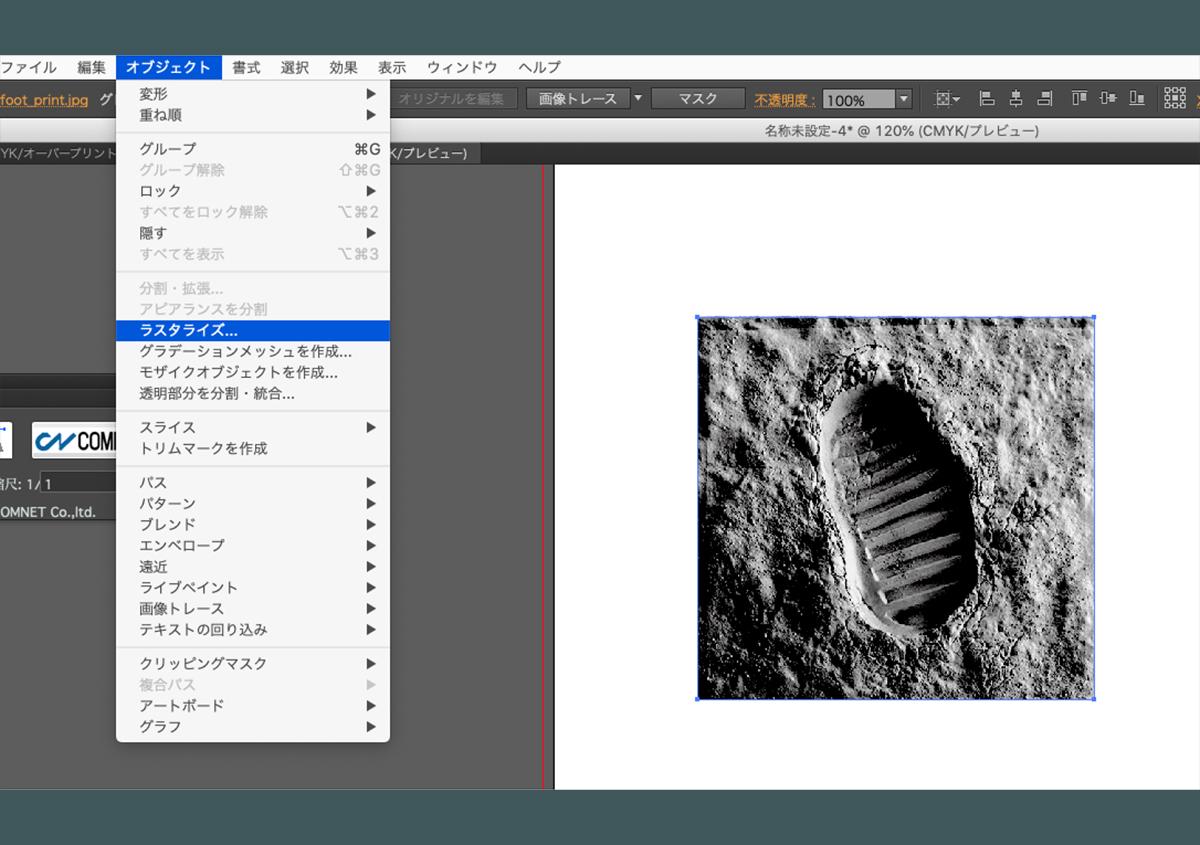 (写真5) | 足跡5 - (株)和光 | 活版印刷研究所