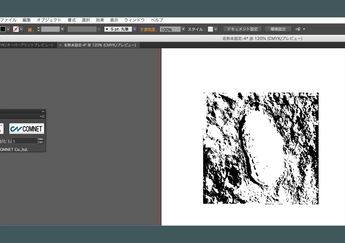 (写真8) | 足跡5 - (株)和光 | 活版印刷研究所