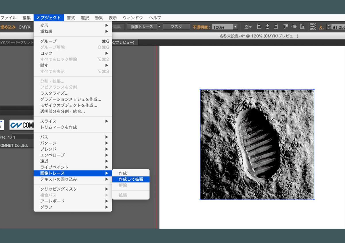(写真6) | 足跡5 - (株)和光 | 活版印刷研究所