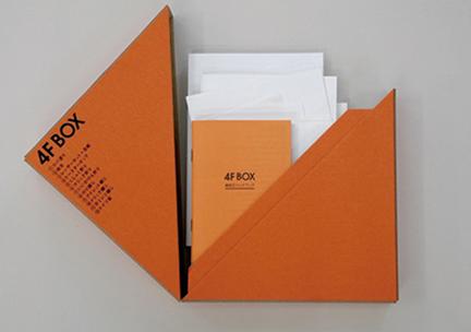 (写真2) | これは便利! 篠原紙工が考案した〝名刺箱〟 - 生田信一(ファーインク) | 活版印刷研究所