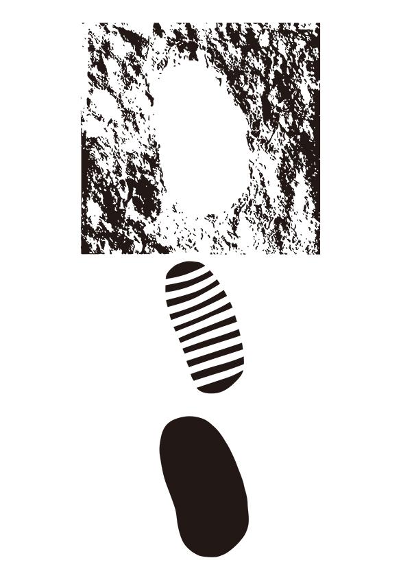 (写真4) | 足跡6 - (株)和光 | 活版印刷研究所