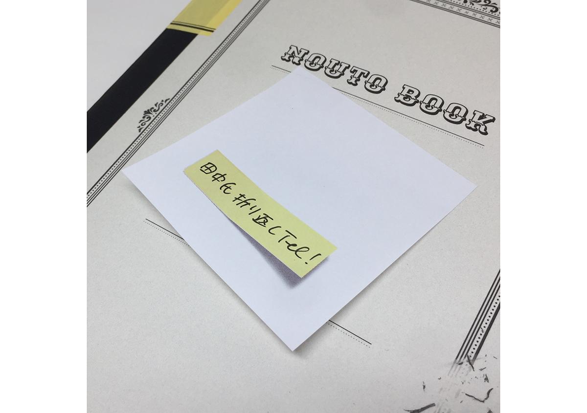 (写真26) | 錯視トリックノート「NOUTO」(改訂ベスト版)が発売 - 生田信一(ファーインク) | 活版印刷研究所