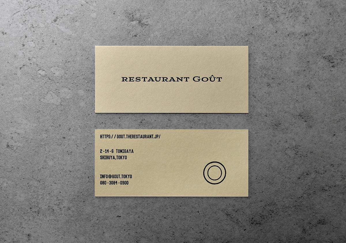 (写真4) | restaurant Goût のショップカードを活版印刷で作る - 生田信一(ファーインク) | 活版印刷研究所