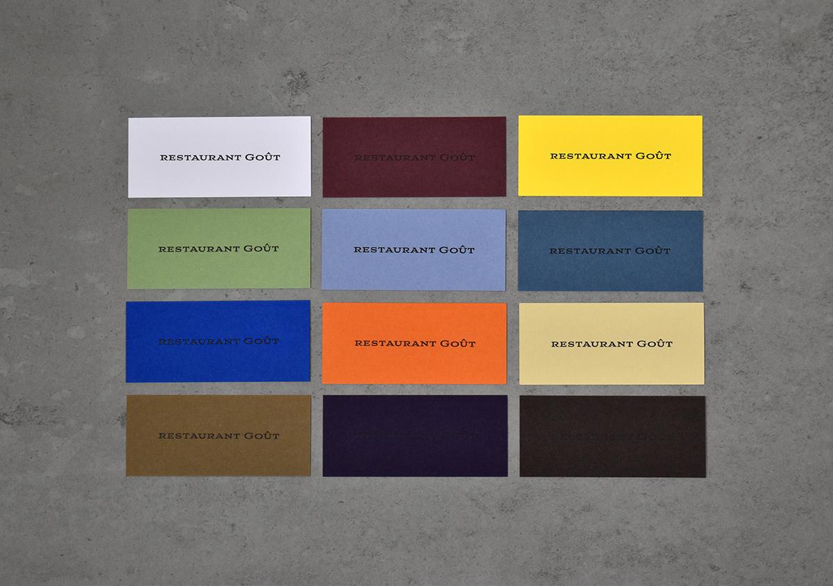 (写真5) | restaurant Goût のショップカードを活版印刷で作る - 生田信一(ファーインク) | 活版印刷研究所