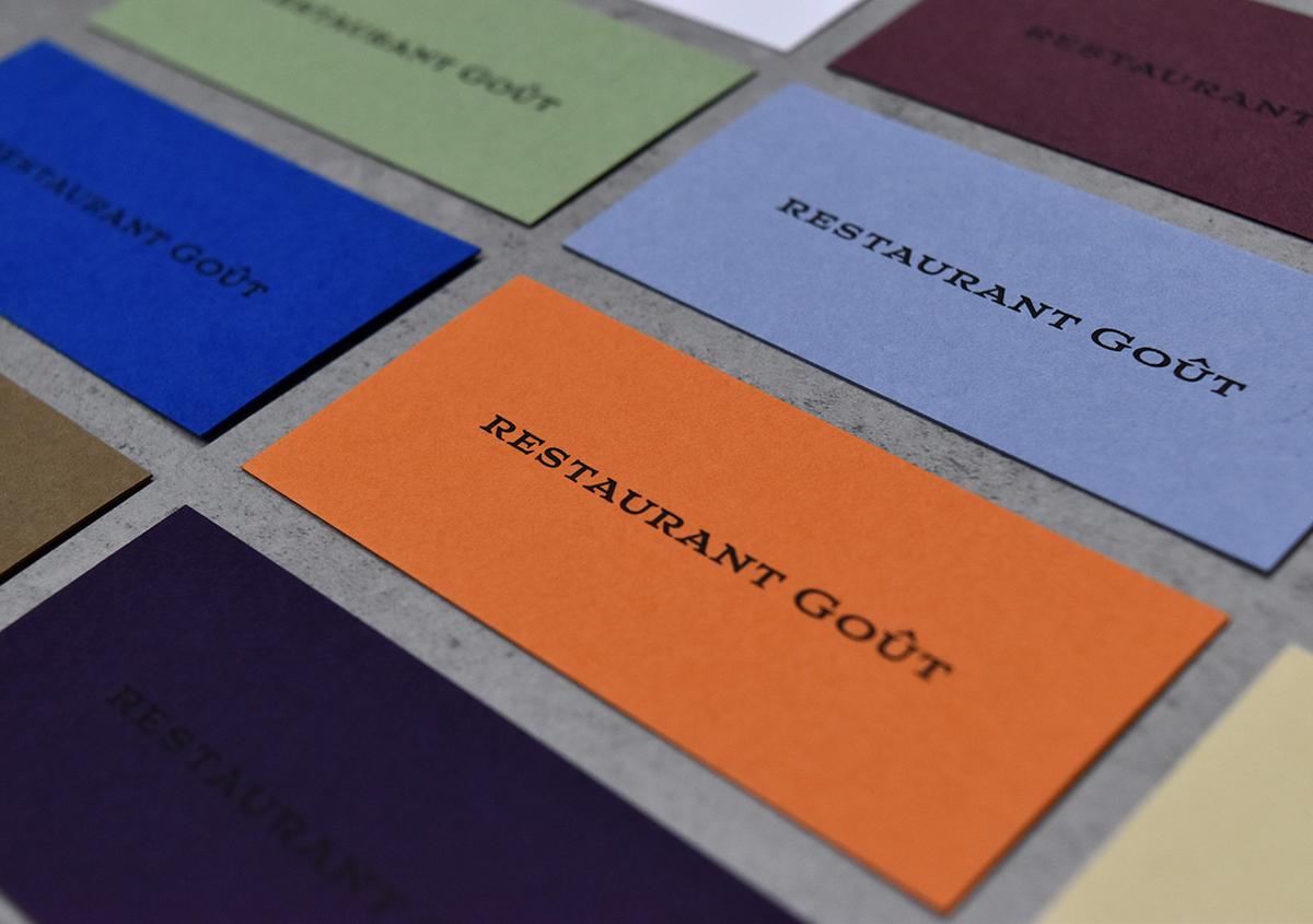 restaurant Goût のショップカードを活版印刷で作る