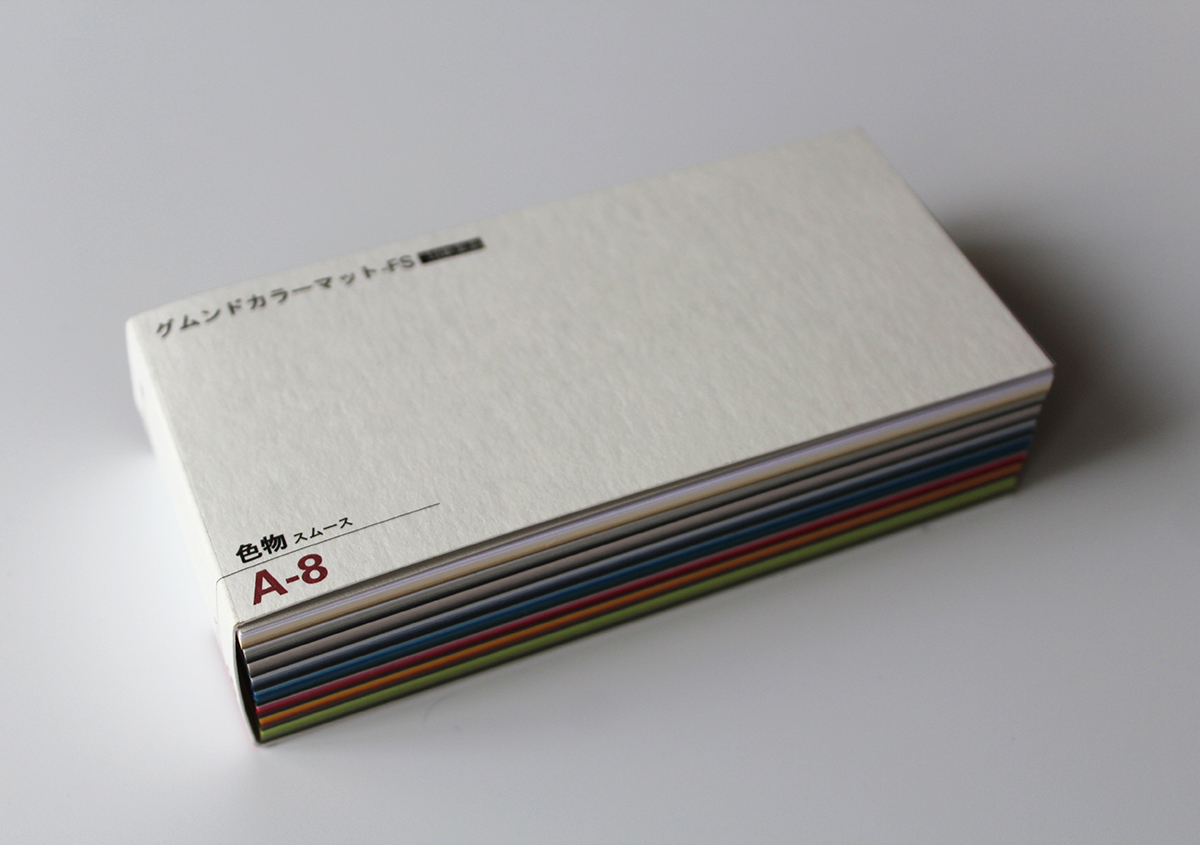 (写真1) | ファインペーパー「グムンドカラーマット-FS」の魅力 - 生田信一(ファーインク) | 活版印刷研究所