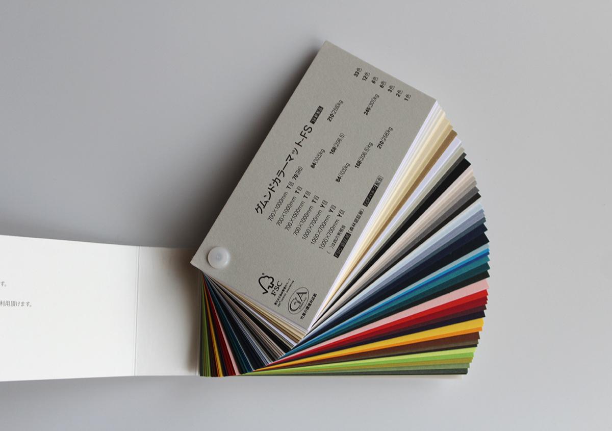 (写真2) | ファインペーパー「グムンドカラーマット-FS」の魅力 - 生田信一(ファーインク) | 活版印刷研究所