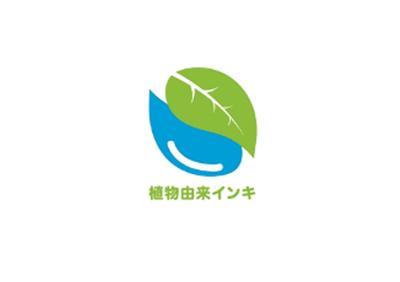 大阪印刷インキ製造㈱ 植物由来インキ® | 印刷に関連するマークについて バイオファーストインキマーク - 三星インキ株式会社 | 活版印刷研究所