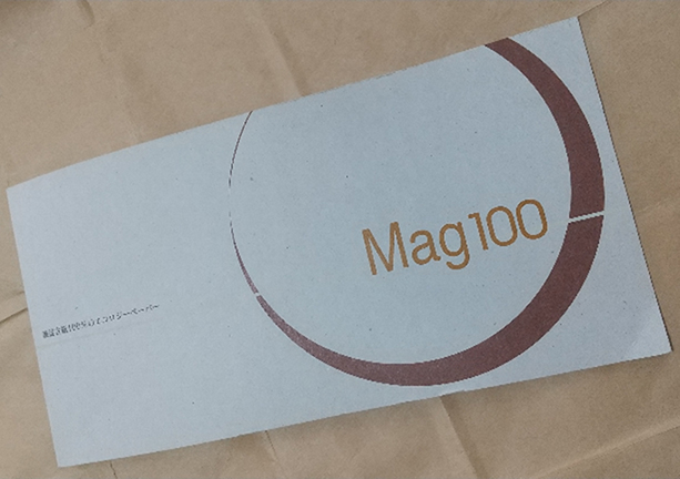 (写真1)「Mag100」に新色を追加した際の見本帳。 | 紙に歴史あり その2(後編) - 平和紙業株式会社 | 活版印刷研究所