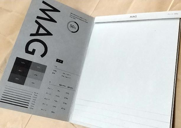 (写真3)「Mag100」から「Mag」に変更した際の見本帳。 | 紙に歴史あり その2(後編) - 平和紙業株式会社 | 活版印刷研究所