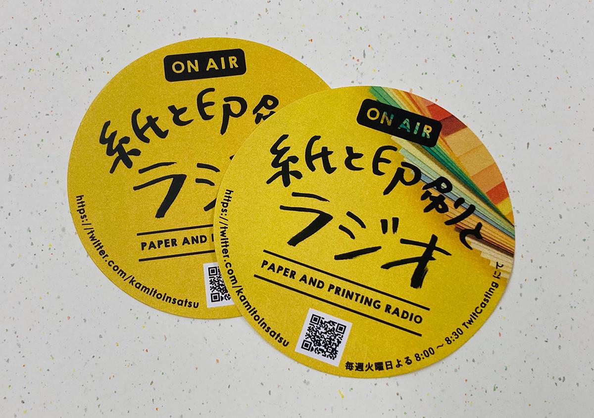 (写真16) | レトロでかわいい「紙ナプキンメモ」 が発売 - 生田信一(ファーインク) | 活版印刷研究所
