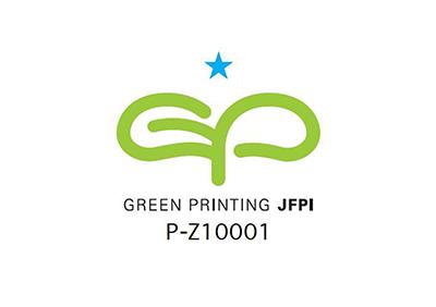 GPマーク | 印刷物に貼付できるマーク - 三星インキ株式会社 | 活版印刷研究所