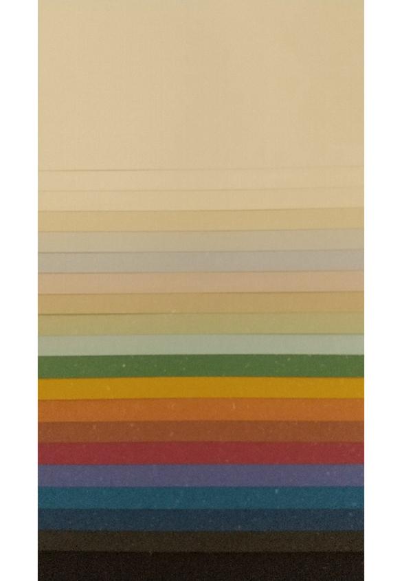 (写真1)「星物語」の全20色。 | 紙に歴史あり 「新・星物語」 - 平和紙業株式会社 | 活版印刷研究所