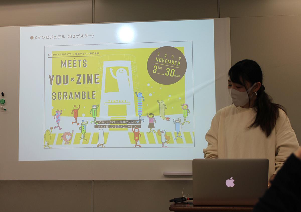 (写真10) | SHIBUYA TSUTAYAと東京デザイン専門学校がコラボしたZINEフェア - 生田信一(ファーインク) | 活版印刷研究所