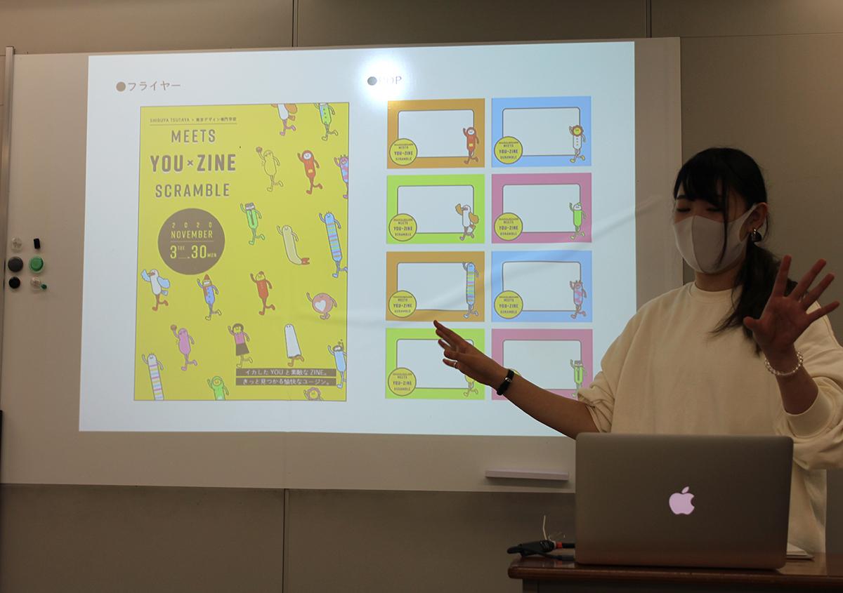 (写真11) | SHIBUYA TSUTAYAと東京デザイン専門学校がコラボしたZINEフェア - 生田信一(ファーインク) | 活版印刷研究所