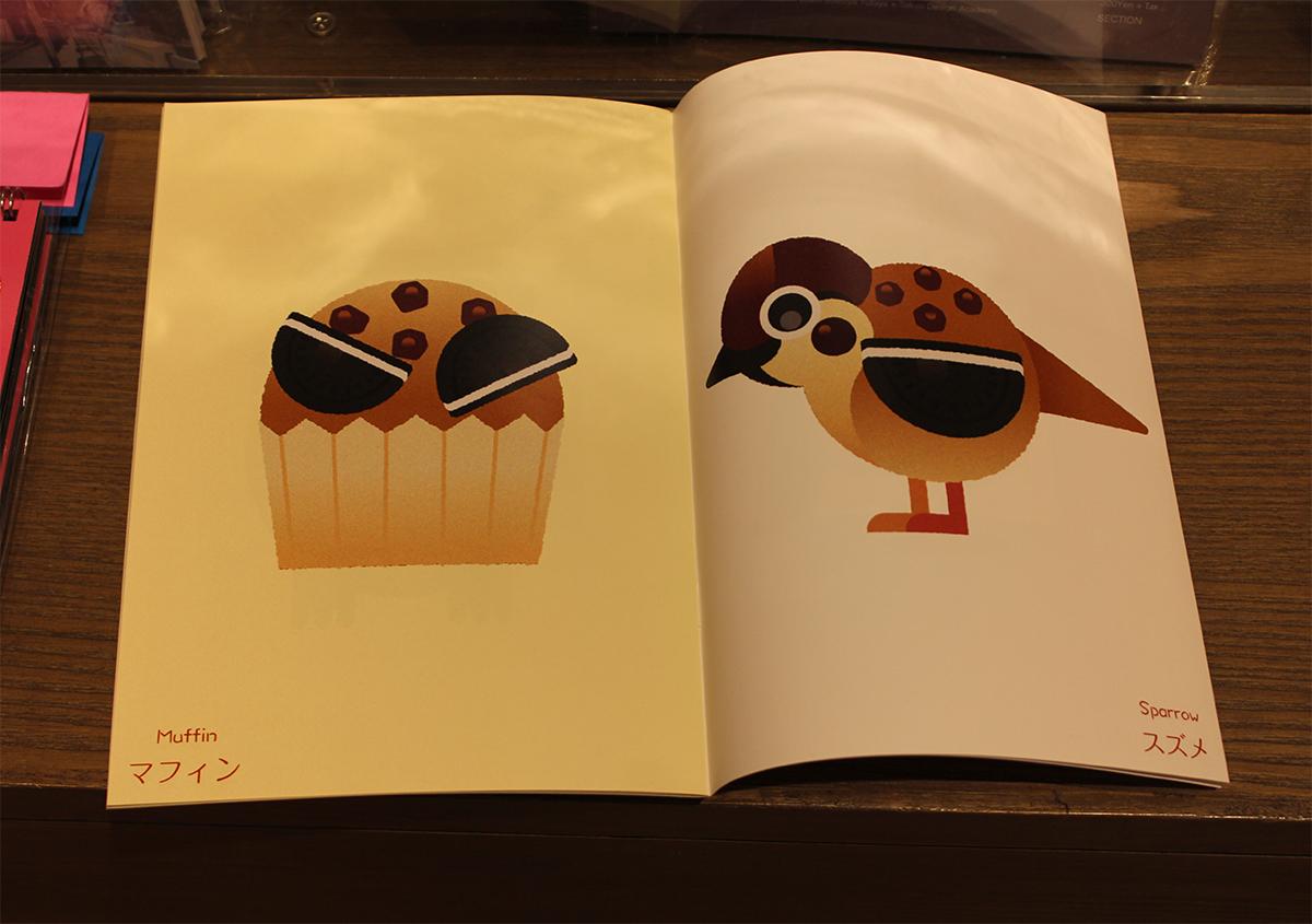 (写真15) | SHIBUYA TSUTAYAと東京デザイン専門学校がコラボしたZINEフェア - 生田信一(ファーインク) | 活版印刷研究所