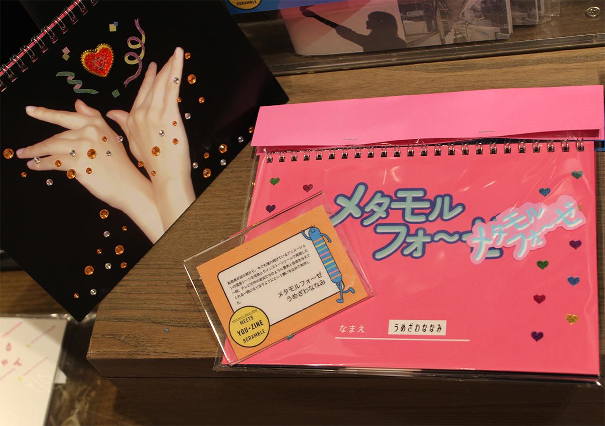 (写真16) | SHIBUYA TSUTAYAと東京デザイン専門学校がコラボしたZINEフェア - 生田信一(ファーインク) | 活版印刷研究所