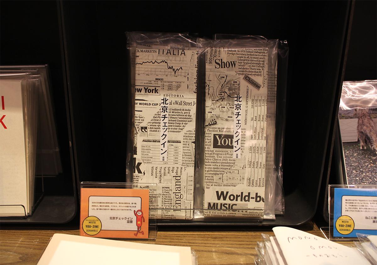 (写真18) | SHIBUYA TSUTAYAと東京デザイン専門学校がコラボしたZINEフェア - 生田信一(ファーインク) | 活版印刷研究所