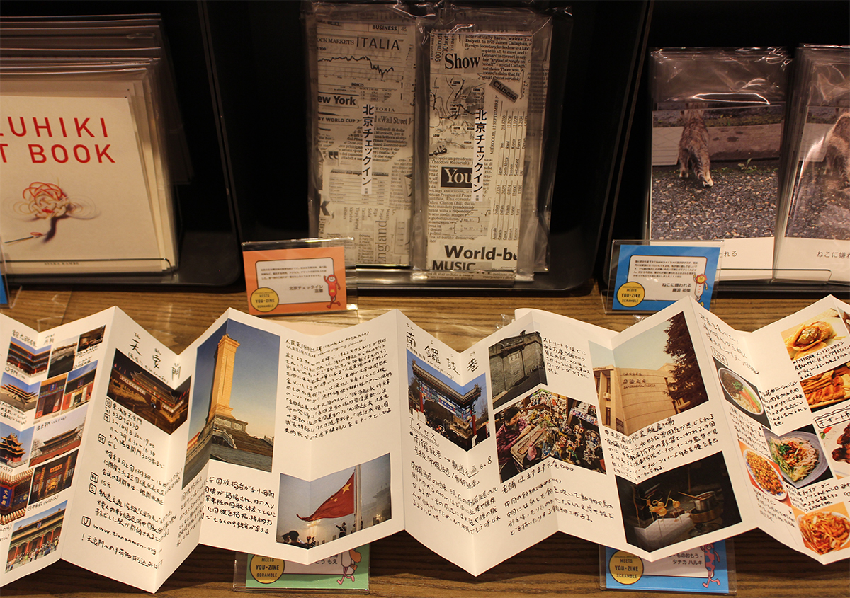 (写真19) | SHIBUYA TSUTAYAと東京デザイン専門学校がコラボしたZINEフェア - 生田信一(ファーインク) | 活版印刷研究所