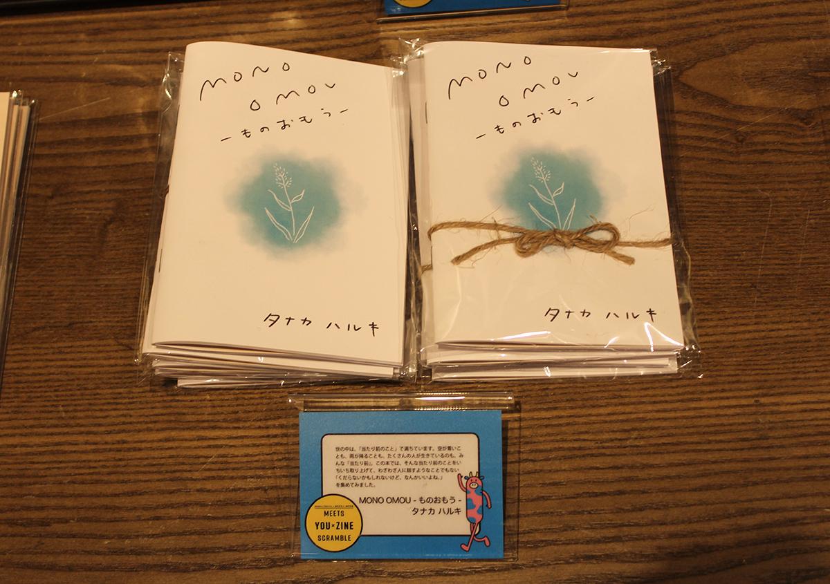 (写真22) | SHIBUYA TSUTAYAと東京デザイン専門学校がコラボしたZINEフェア - 生田信一(ファーインク) | 活版印刷研究所