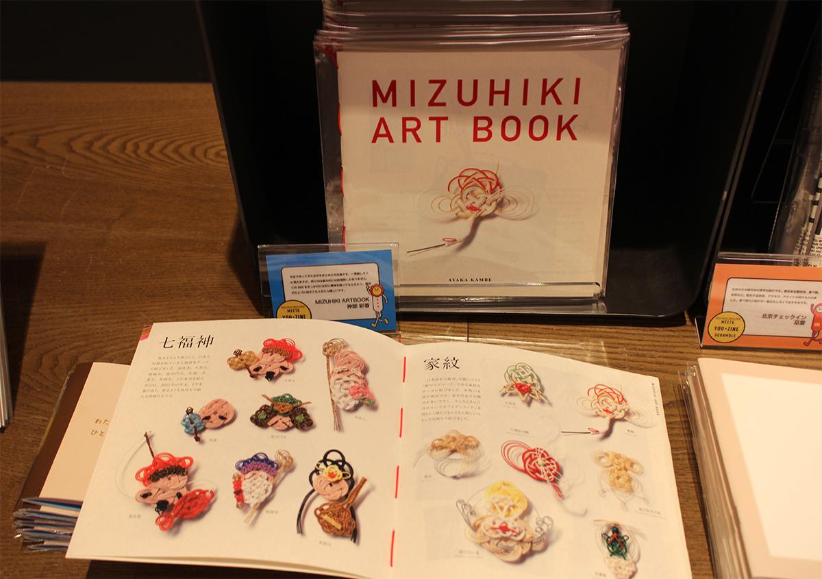 (写真25) | SHIBUYA TSUTAYAと東京デザイン専門学校がコラボしたZINEフェア - 生田信一(ファーインク) | 活版印刷研究所