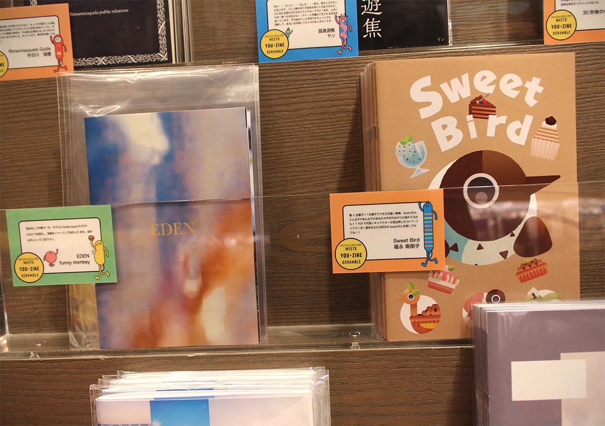(写真4) | SHIBUYA TSUTAYAと東京デザイン専門学校がコラボしたZINEフェア - 生田信一(ファーインク) | 活版印刷研究所
