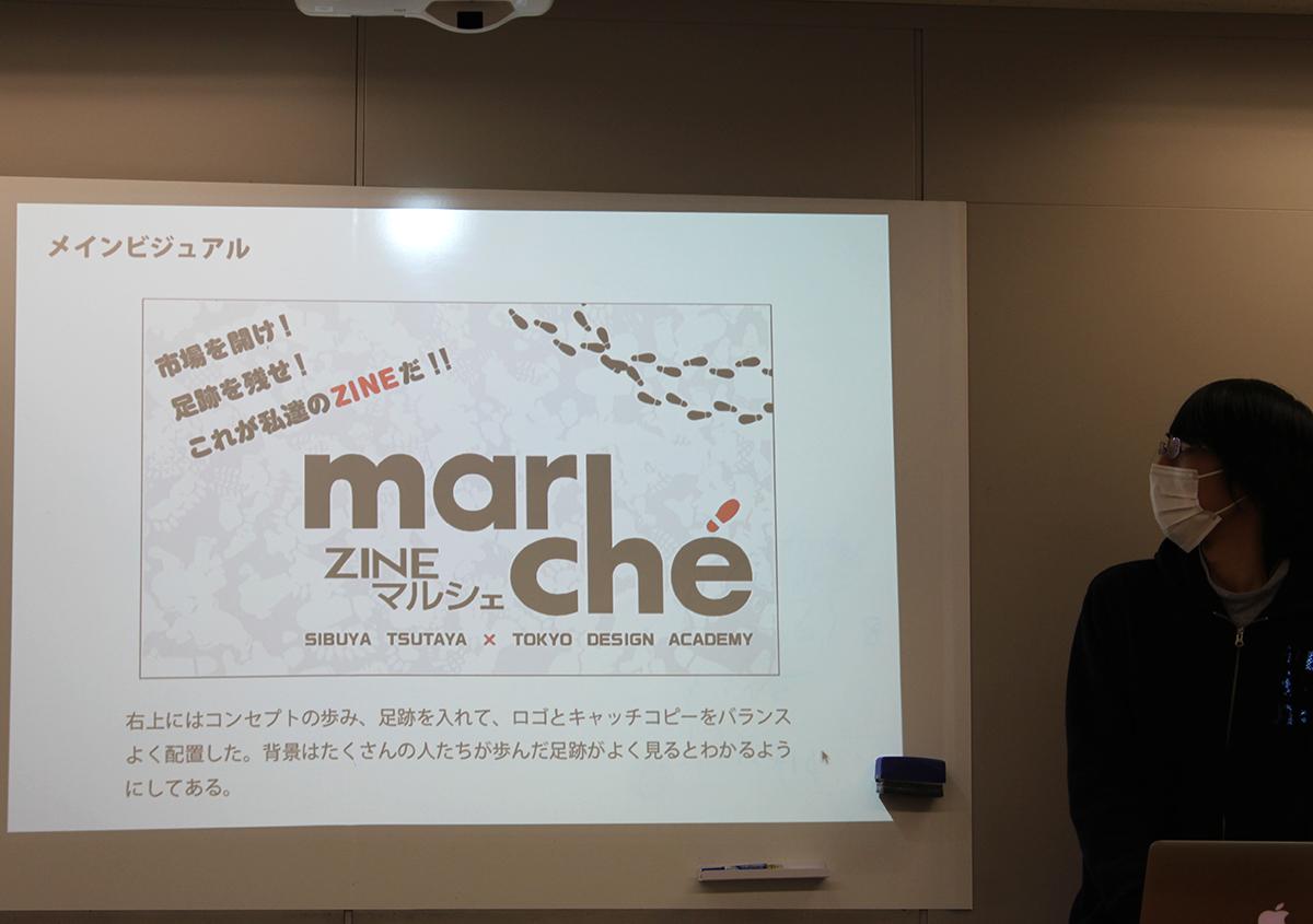 (写真5) | SHIBUYA TSUTAYAと東京デザイン専門学校がコラボしたZINEフェア - 生田信一(ファーインク) | 活版印刷研究所
