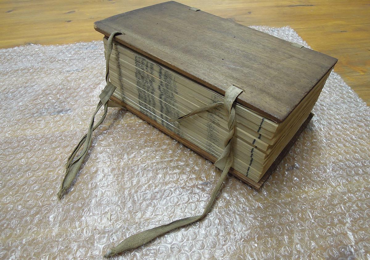 (写真10)After   ある漢籍の修理 - 京都大学図書館資料保存ワークショップ   活版印刷研究所