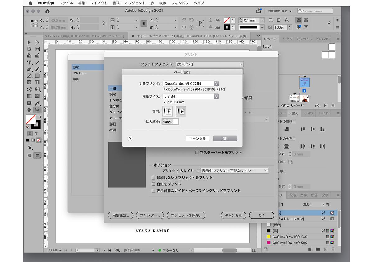 (写真10) | ZINE『MIZUHIKI ART BOOK』を手作り製本しました - 生田信一(ファーインク) | 活版印刷研究所