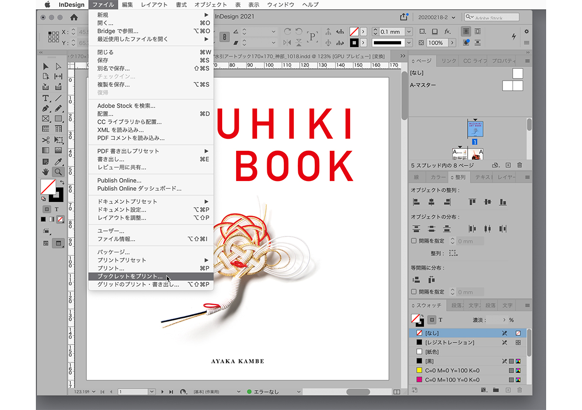(写真8) | ZINE『MIZUHIKI ART BOOK』を手作り製本しました - 生田信一(ファーインク) | 活版印刷研究所