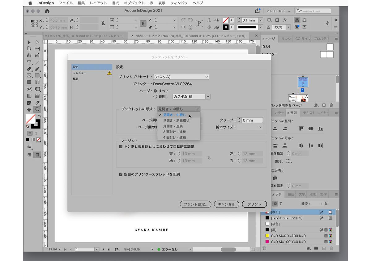(写真9) | ZINE『MIZUHIKI ART BOOK』を手作り製本しました - 生田信一(ファーインク) | 活版印刷研究所