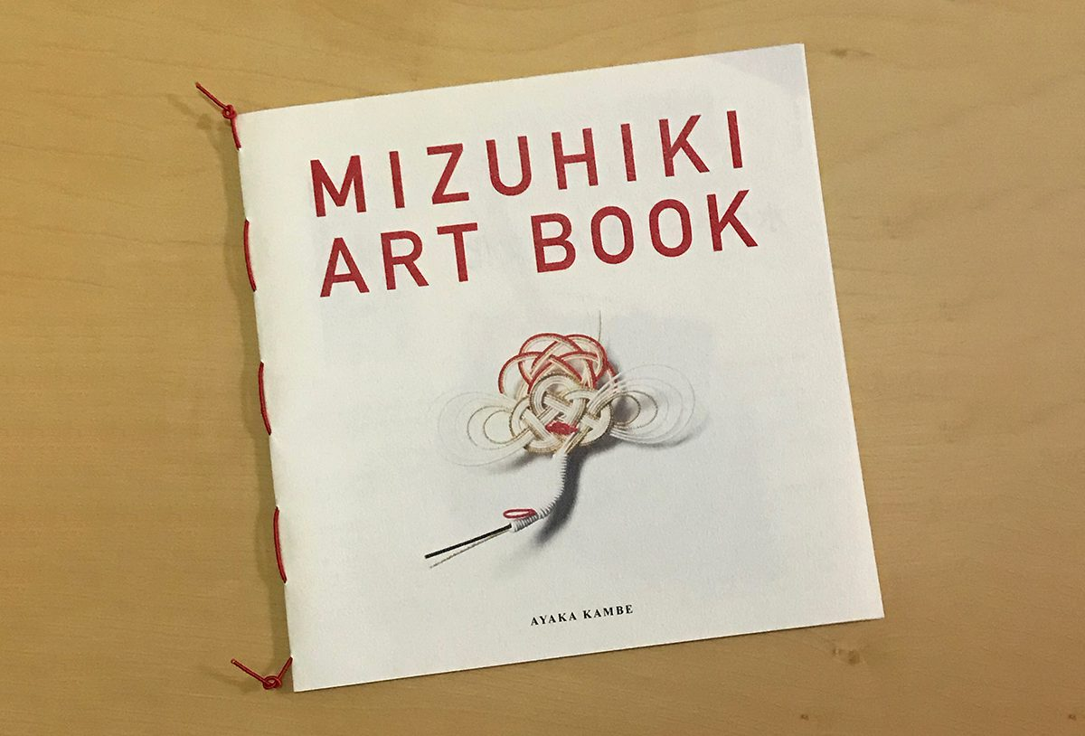 ZINE『MIZUHIKI ART BOOK』を手作り製本しました - 生田信一(ファーインク) | 活版印刷研究所